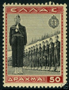 greece-1936-stamp-greek-post