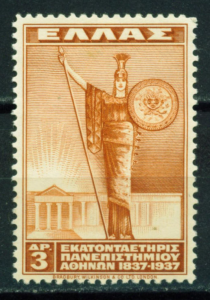 greece-1937-stamp-greek-post