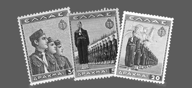 greek-stamps-1938