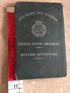 greek-identity-card-02