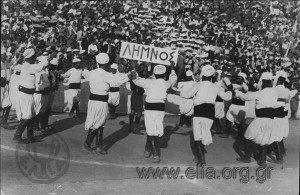celebration-4th-august-1937-metaxas-greece-6K12.080
