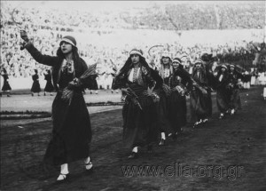 celebration-4th-august-1937-metaxas-greece-8b62a406e0d80342928d779499d2cfd2z