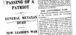 metaxas death dead