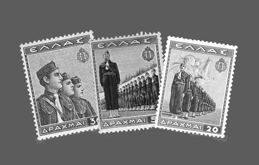 900_greek-stamps-1936-1940