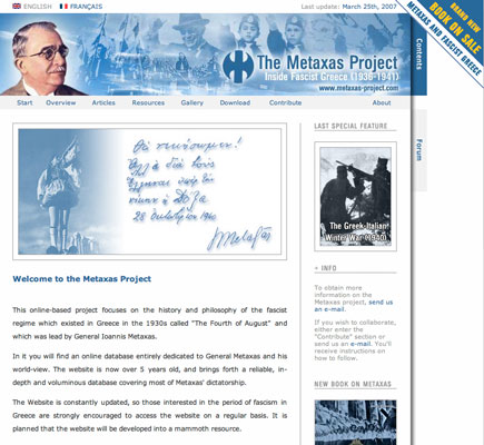 Metaxas website 2006-2008