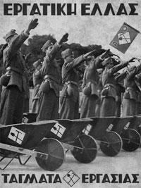 Labour Battalions Metaxas (Tagmata Ergasias)