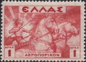 γραμματοσημα-ελλας-1937