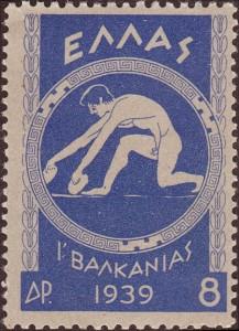 γραμματοσημα-ελλας-1939 βαλκανικοι-αγωνες-02