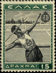 γραμματοσημα-ελλας-1939 βαλκανικοι-αγωνες-1940:εον