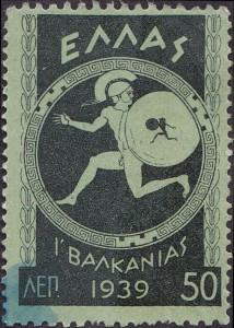 γραμματοσημα-ελλας-1939 βαλκανικοι-αγωνες