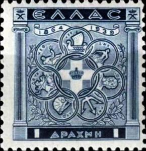 γραμματοσημα-ελλας-1939- ionian-islands-union