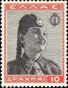 γραμματοσημα-ελλας-1940-ΕΟΝ