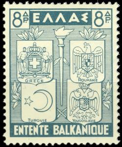 γραμματοσημα-ελλας-1940