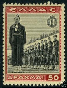 greece-1936-stamp-greek-post