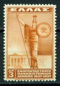 greece-1937-stamp-greek-post