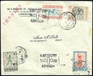 greek-stamps-metaxas-regime