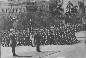 Greek Army 1940 Metaxas