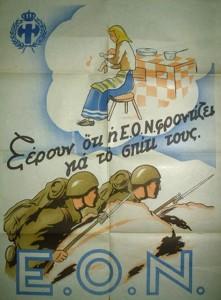 metaxas-4th-august-poster-αφισες-μεταξας-04