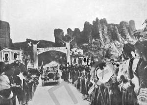 μεταξας-4η-αυγοστου-1936-φωτογραφιες-16