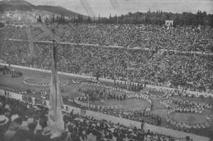 μεταξας-4η-αυγοστου-1936-φωτογραφιες-2