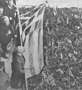 μεταξας-4η-αυγοστου-1936-φωτογραφιες-20
