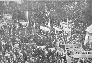 μεταξας-4η-αυγοστου-1936-φωτογραφιες-24
