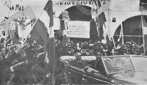 μεταξας-4η-αυγοστου-1936-φωτογραφιες-25