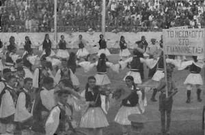 μεταξας-4η-αυγοστου-1936-φωτογραφιες-3