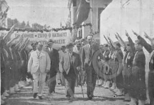 μεταξας-4η-αυγοστου-1936-φωτογραφιες-51