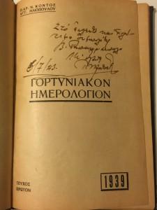 scans-metaxas-1939-peloponnese-gortynia-01
