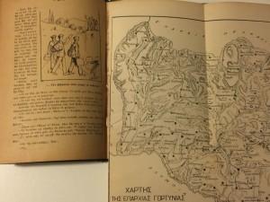 scans-metaxas-1939-peloponnese-gortynia-05