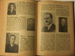 scans-metaxas-1939-peloponnese-gortynia-08