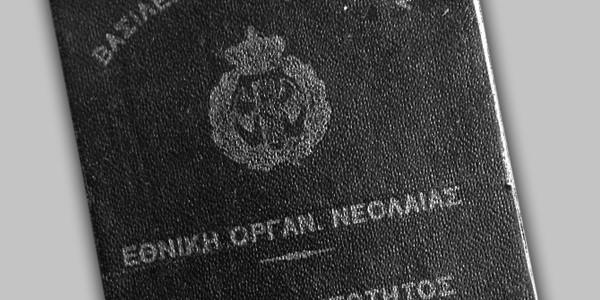 EON Identity card