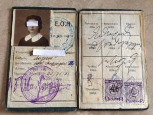 greek-identity-card