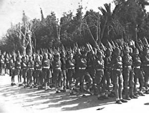 eon-fascist-youth-rifles