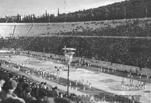 celebration-4th-august-1937-metaxas-greece-Εορτασμός 4ης Αυγούστου στο Καλλιμάρμαρο στάδιο
