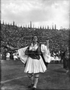 celebration-4th-august-1937-metaxas-greece-1efb3762e4b843249d195f17d9808ac3z