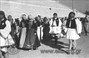 celebration-4th-august-1937-metaxas-greece-852f72933565a95ea91ef722c893fe84