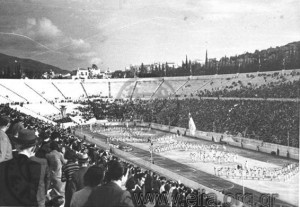 celebration-4th-august-1937-metaxas-greece-KAT.KAT2.142