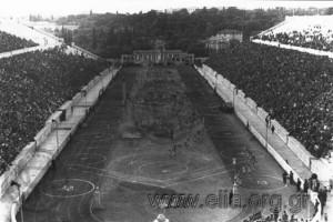 celebration-4th-august-1937-metaxas-greece-KAT.KAT2.144