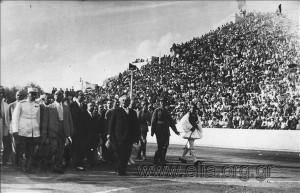 celebration-4th-august-1937-metaxas-greece-L117.002