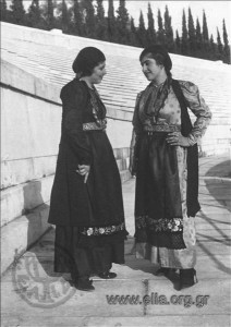 greek-folklore-traditional-costumes-metaxas-greece