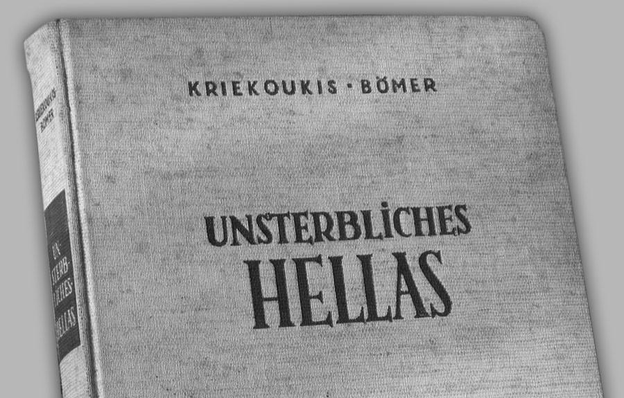 900_unsterbliches-hellas
