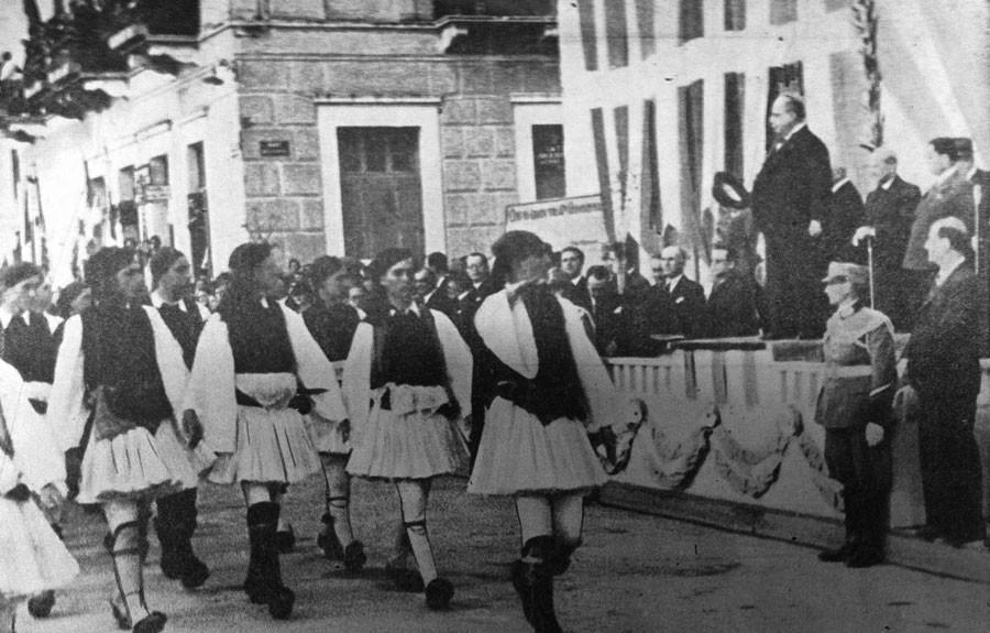 metaxas politician mass parade greece
