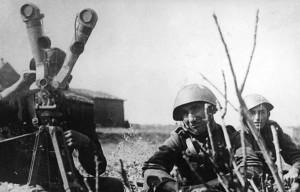 epos-1940