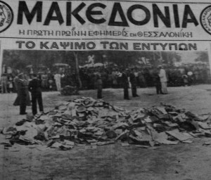 makedonia-metaxas-greece-fascism-book-burning-02
